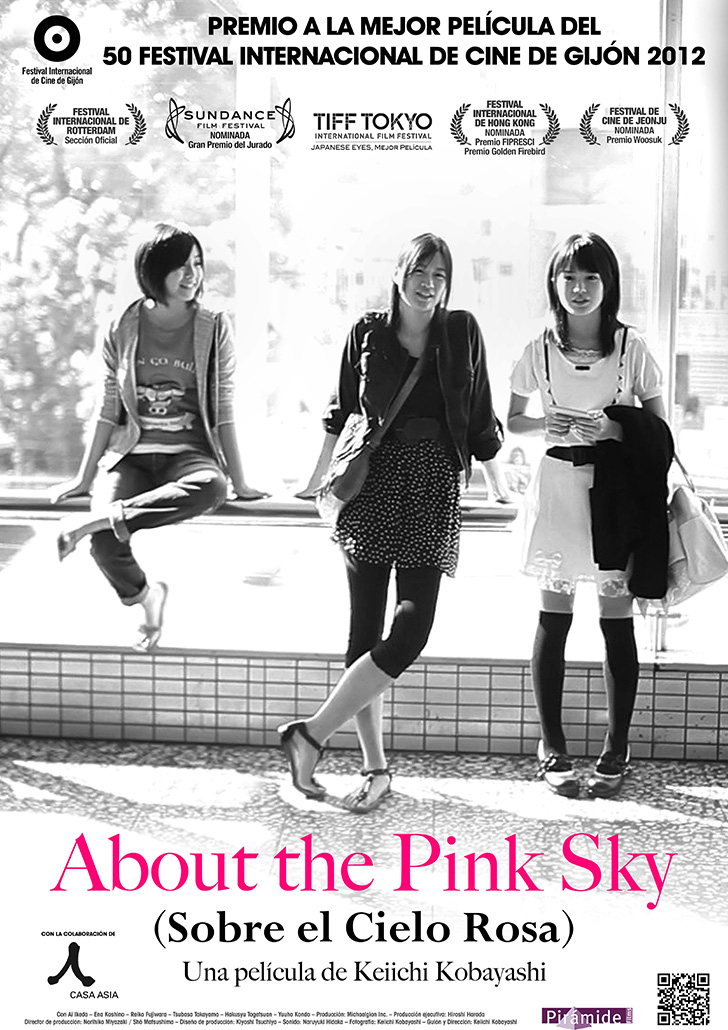Img-thumbnail-about_the_pink_sky